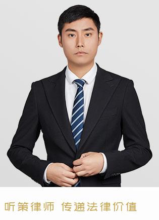 贵阳律师 黄平忠